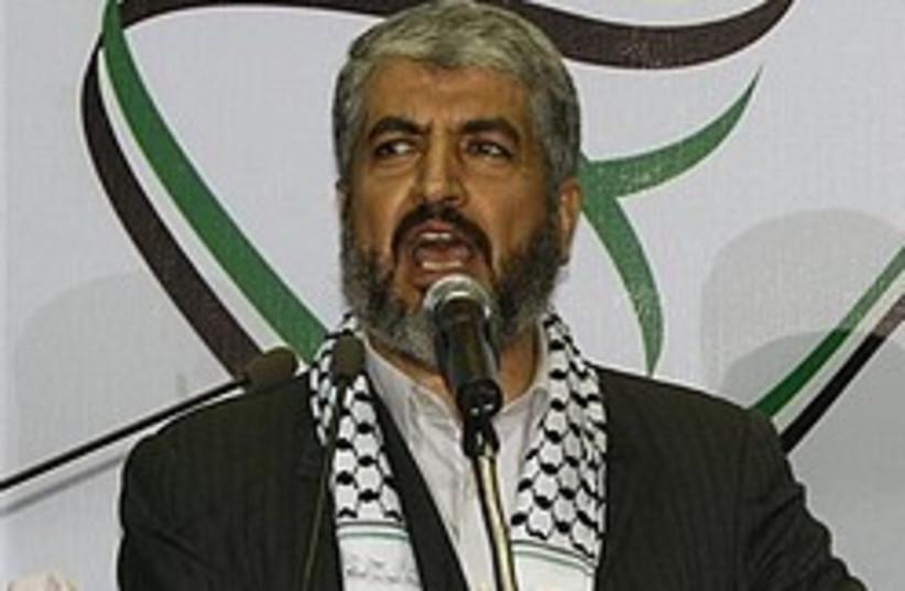 Hamas leader Khaled Mashaal (photo credit: AP)