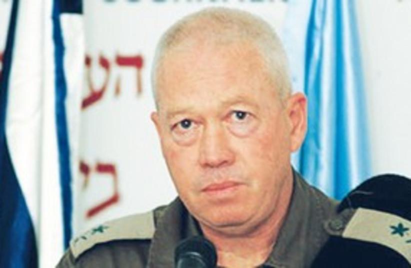 Galant 311 (photo credit: IDF Spokesperson's office)