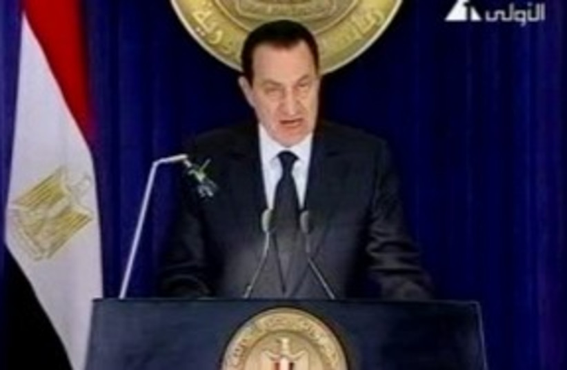 Egyptian President Hosni Mubarak 311 AP (photo credit: AP / Egypt TV)