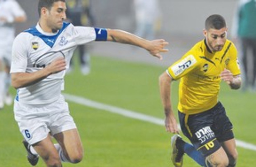 hapoel petah tikva_311 (photo credit: Asaf Kliger)