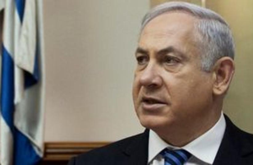 Netanyahu in cabinet meeting 311 (photo credit: AP)