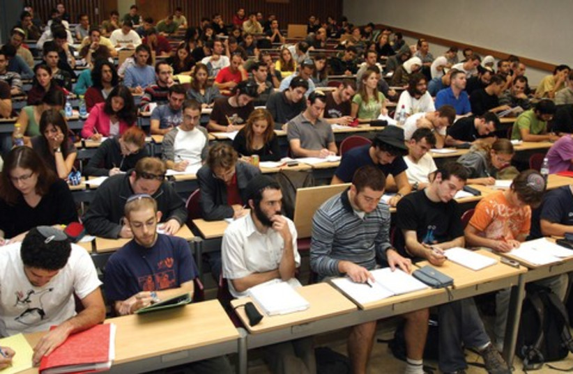 Academics (photo credit: Ariel Jerozolimski)