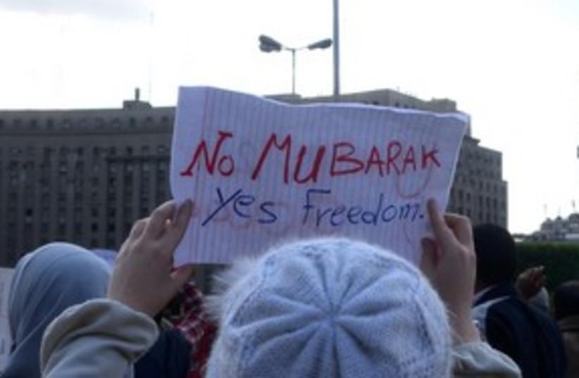 Egypt no to mubarak_311 (photo credit: MELANIE LIDMAN)