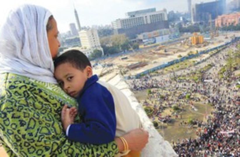 Egypt woman n child311 (photo credit: Associated Press)
