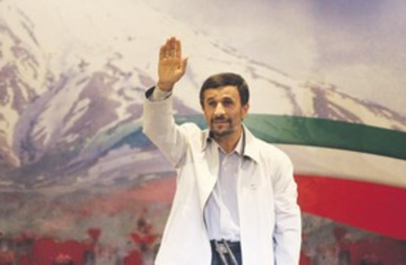 Mahmoud Ahmadinejad 311 (photo credit: MCT)
