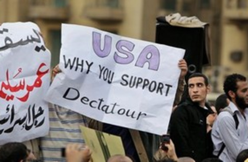 Egypt protest blaming US 311 (photo credit: Associated Press)