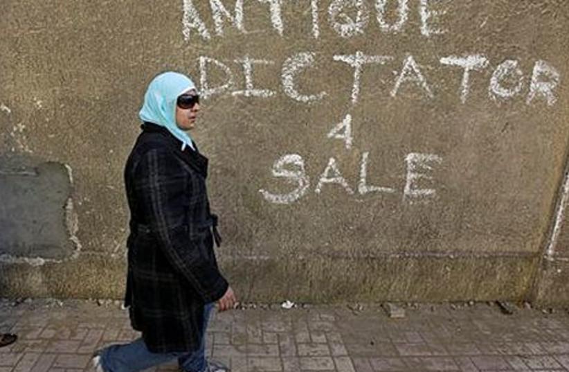 Graffiti referring to Mubarak