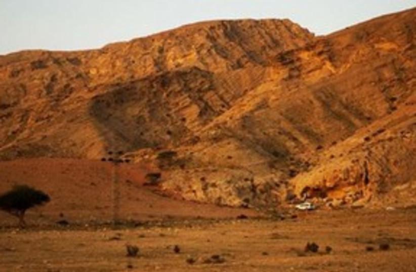 African desert 311 (photo credit: AP Photo/Science)
