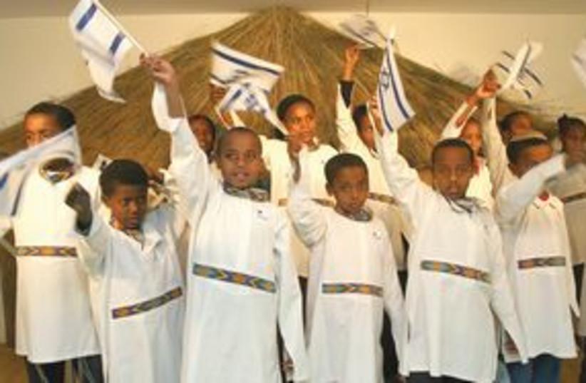 Ethiopian children 311 (photo credit: Ariel Jerozolimski (illustrative))