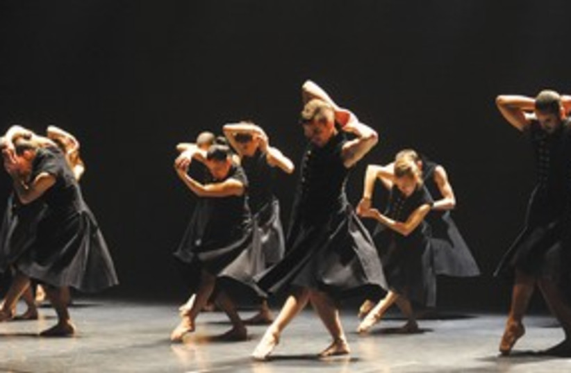 Dance311 (photo credit: Courtesy)