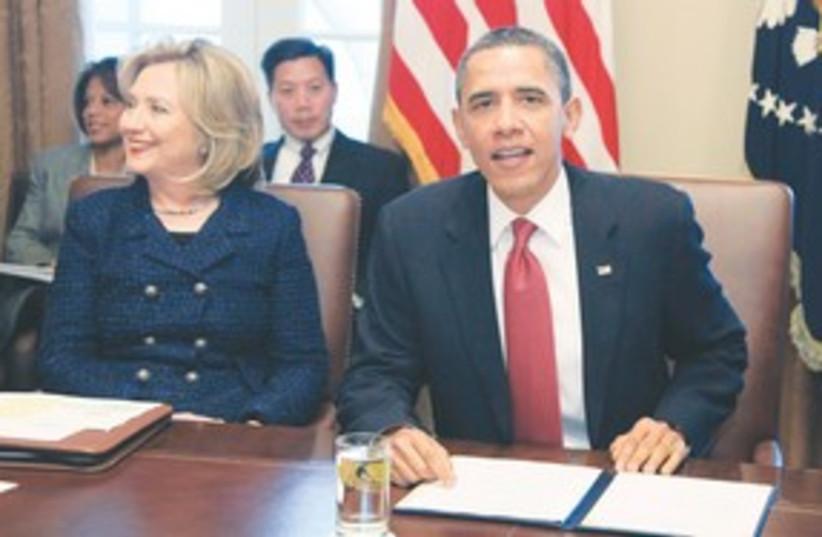 obama hillary clinton_311 (photo credit: ASSOCIATED PRESS)