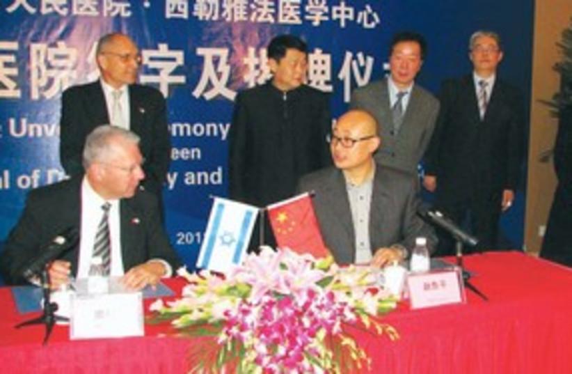 israel china twin status_311 (photo credit: (Hillel Yaffe Medical Center))