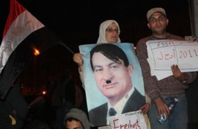 Mubarak Hitler 311 (photo credit: Ben Hartman)