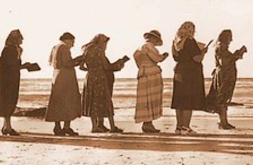 women pray beach 224 (photo credit: Courtesy)