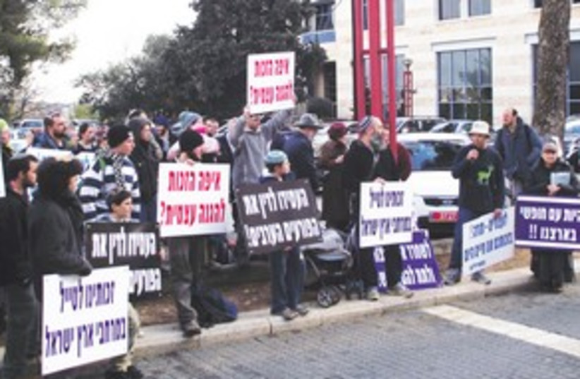 settler protest 311 (photo credit: Women in Green)