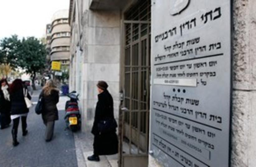 Beit din religous court 311 (photo credit: Marc Israel Sellem/The Jerusalem Post)