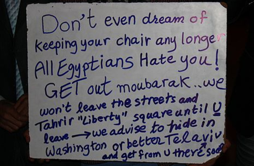 Anti-Mubarak protesters