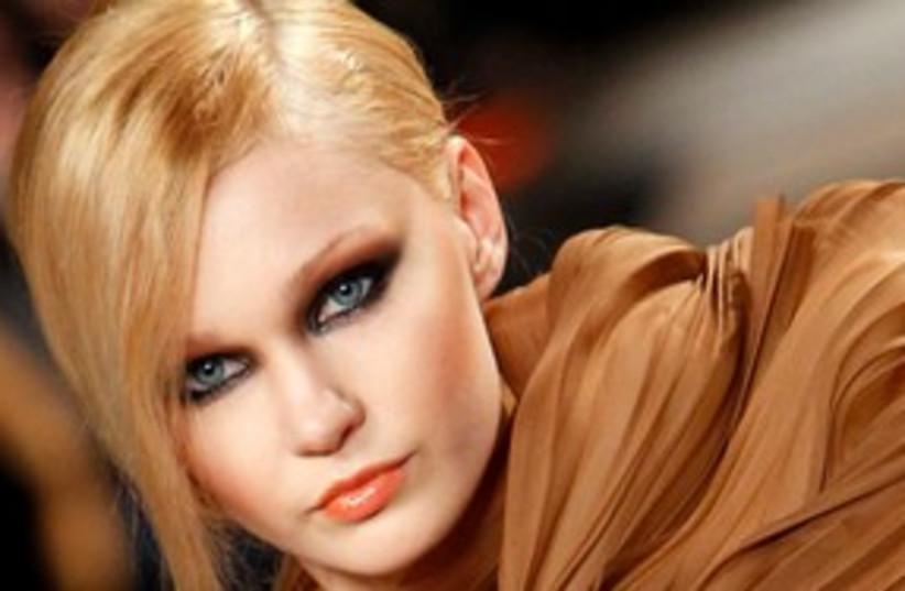 Makeup 521 (photo credit: Associated Press)