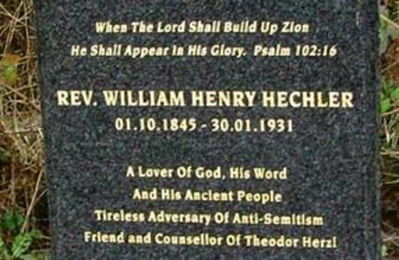Henrey Hechler 311 (photo credit: Courtesy)