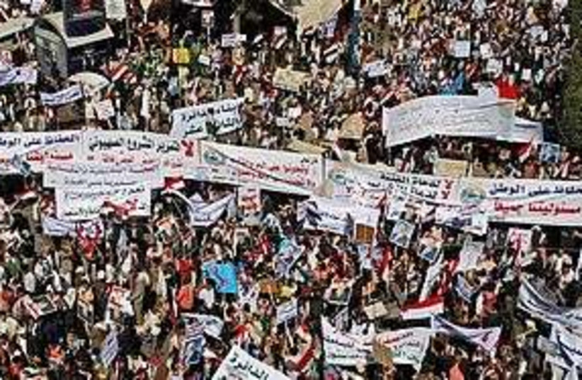yemen protests 311 (photo credit: Associated Press)