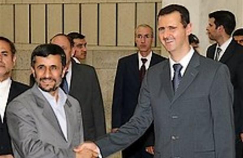 Ahmadinejad 224/88 (photo credit: AP [file])