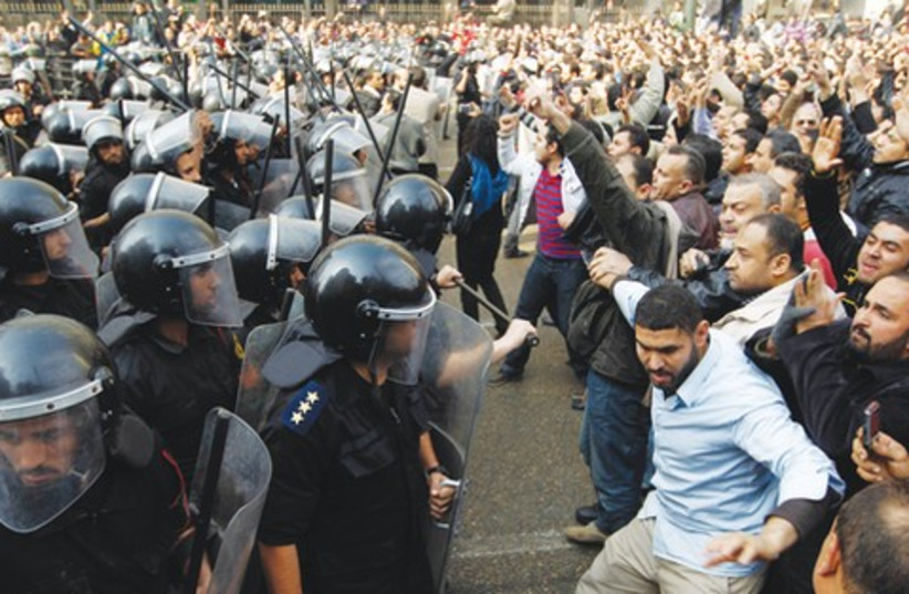 Cairo protests 521 (photo credit: Associated Press)