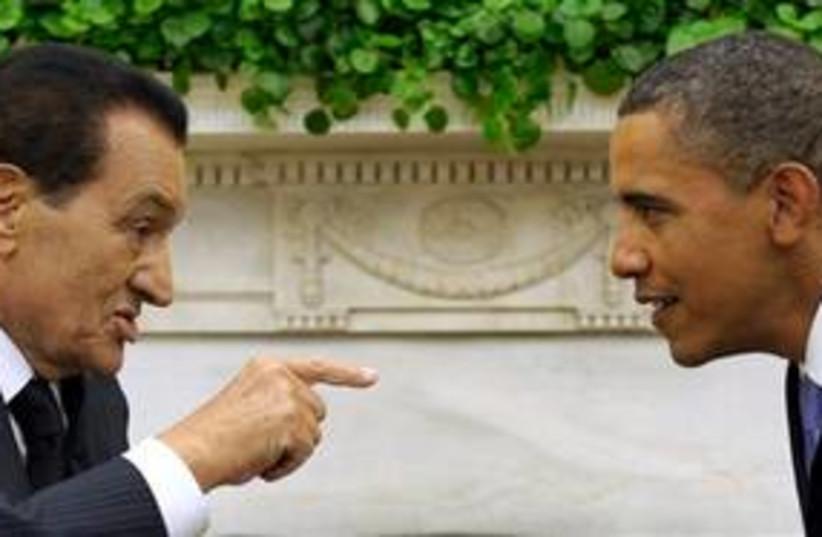 Mubarack311 (photo credit: Associated Press)
