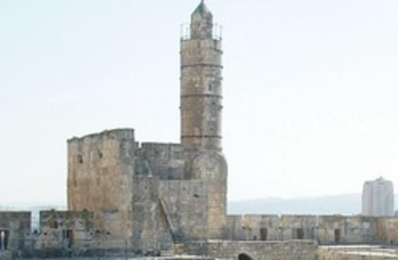 Tower of David 250 (photo credit: Courtesy)