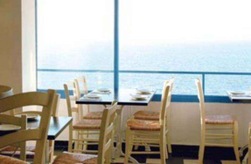 Kalamata restaurant Jaffa 311  (photo credit: Courtesy)