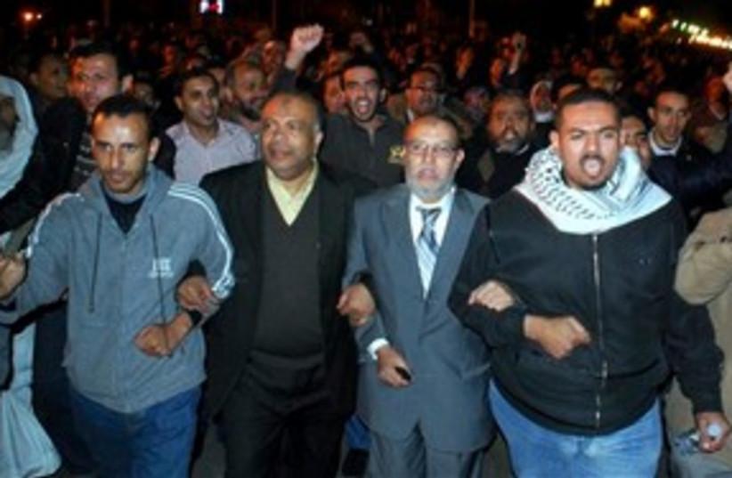 Senior Muslim Brotherhood members 311 AP (photo credit: AP)