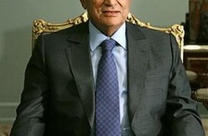 Mubarak 248 88 (photo credit: AP [file])