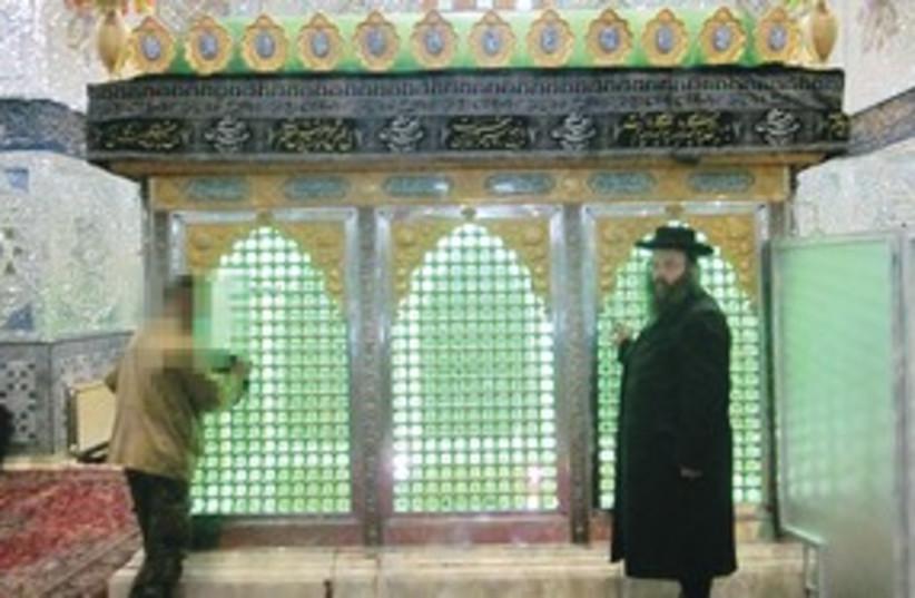RABBI ISRAEL Meir Gabbai in Iran 311 (photo credit: Courtesy of Ohalei Tzadikim)