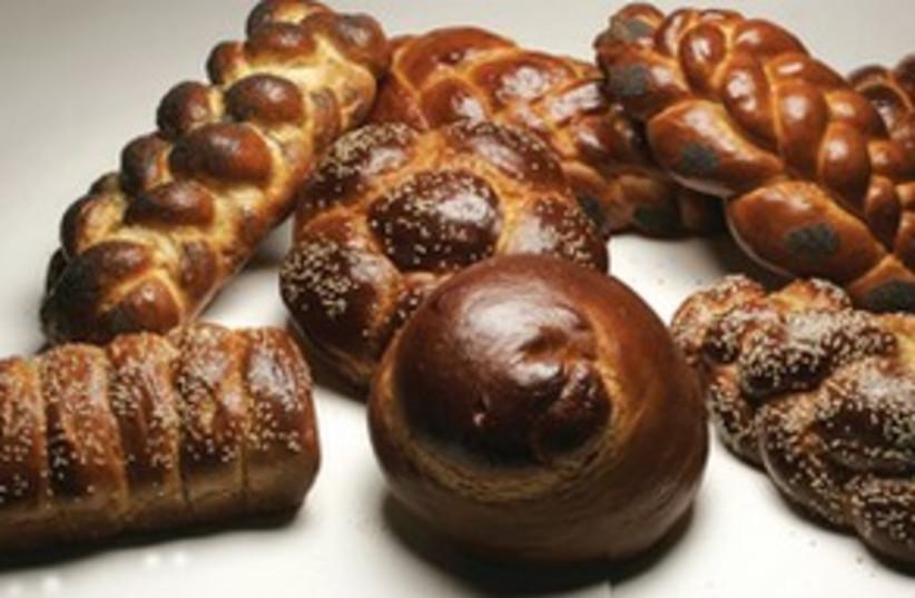 halla bread (photo credit: Courtesy)