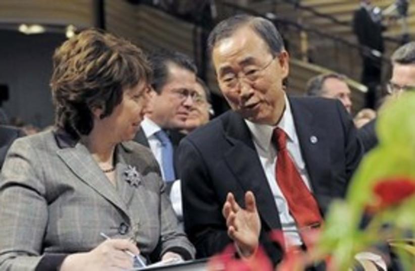 Catherine Ashon, Ban Ki-moon 311 AP (photo credit: AP)