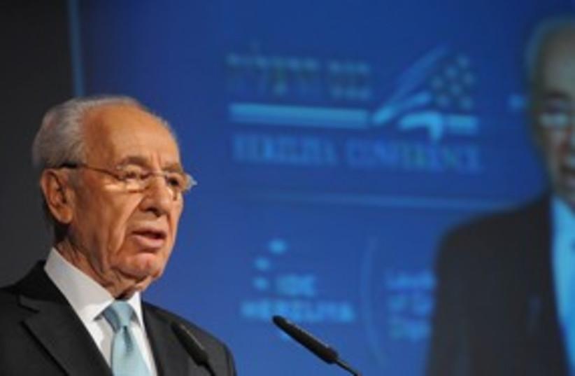 President Shimon Peres Herzliya Conference 311 (photo credit: Uri Porat / Beit Hanassi)