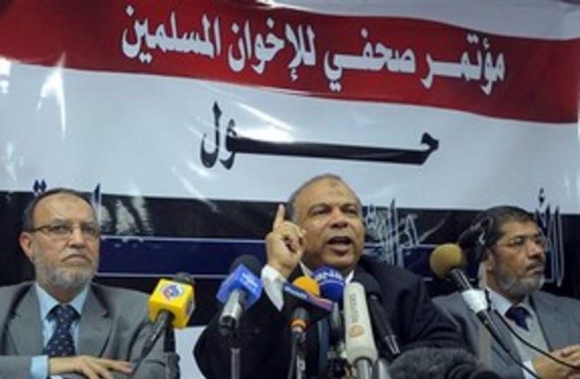 Muslim Brotherhood press conference 311 AP (photo credit: AP)