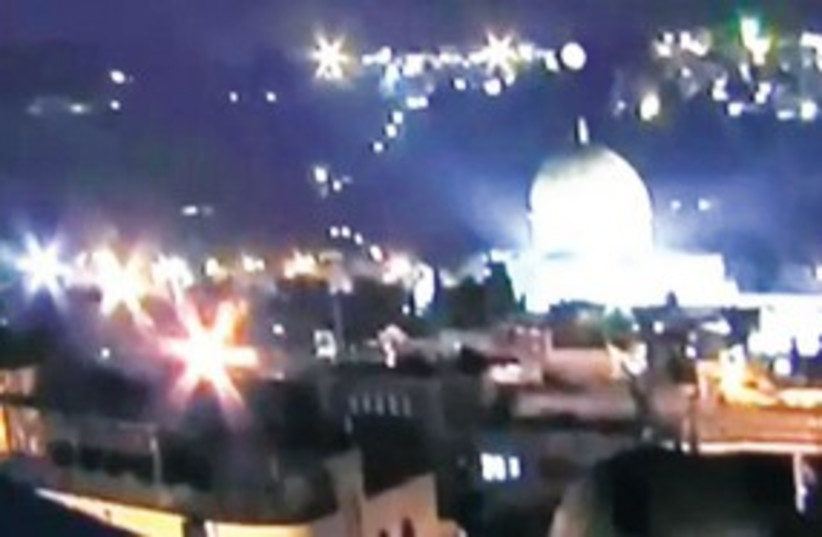 Jerusalem UFo311 (photo credit: Courtesy)
