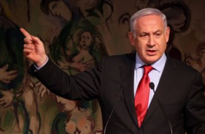 Netanyahu speech 311  (photo credit: Marc Israel Sellem)