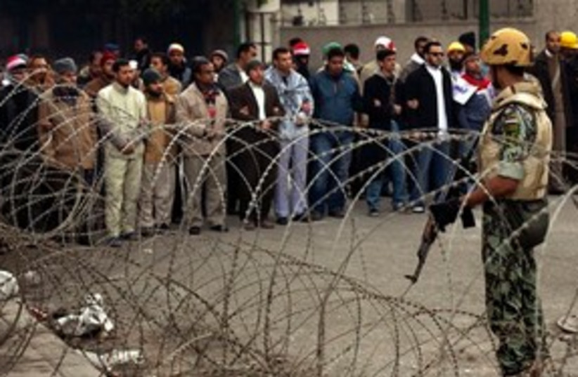Egypt Barbed Wire 311 (photo credit: Associated Press)