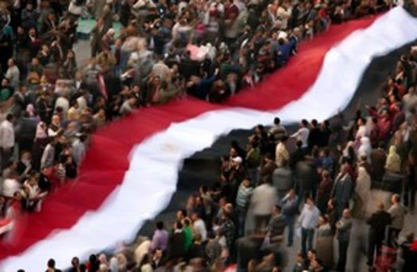 Huge Egypt Flag 311 (photo credit: Associated Press)