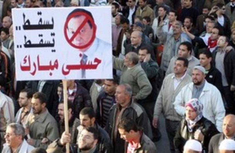 Egypt rally 311 (photo credit: AP)