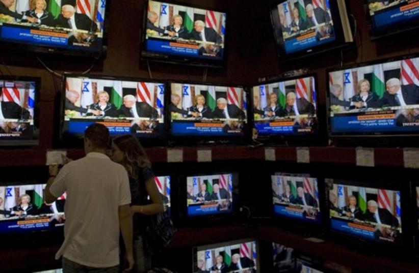 Media 521 (photo credit: Associated Press)