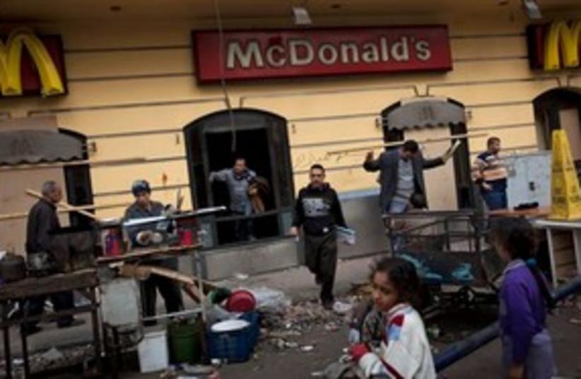 Egypt McDonalds 311 (photo credit: Associated Press)