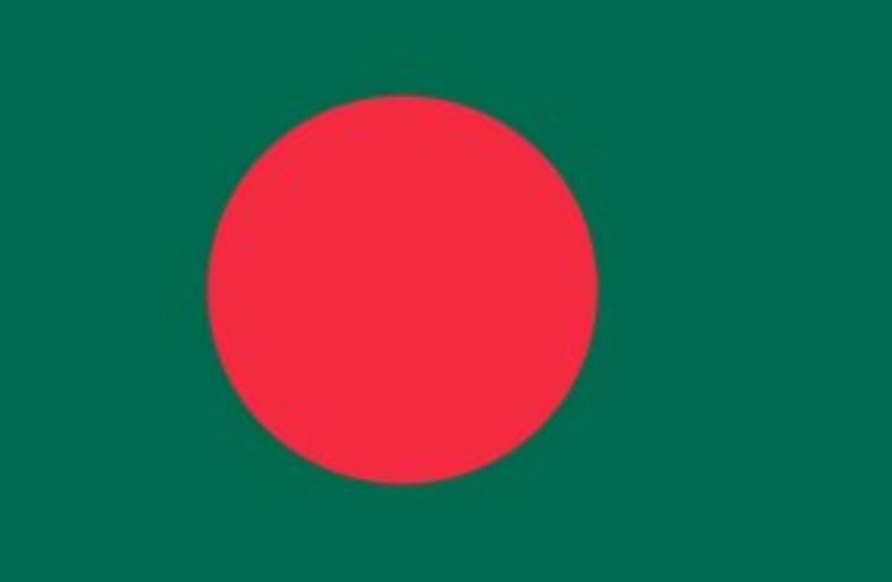 Bangladesh (photo credit: Courtesy)