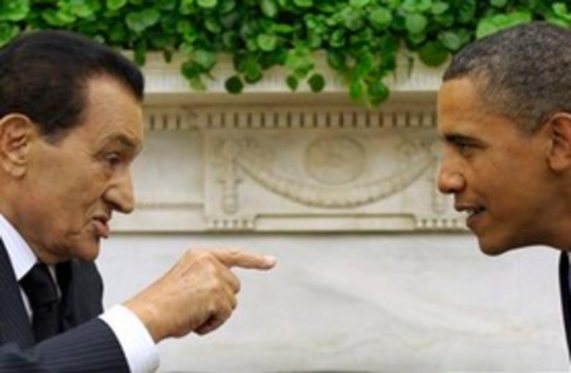 Mubarak finger at Obama 311 AP (photo credit: AP)