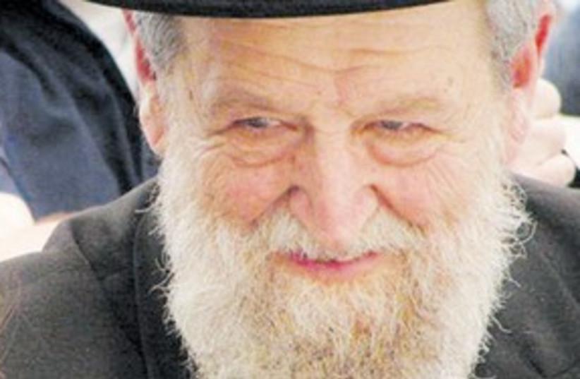 She'ar Yishuv Cohen 311 (photo credit: Courtesy)