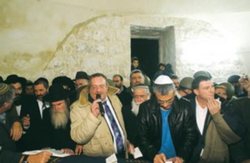 Ministers visit Josephs Tomb 311 (photo credit: Samaria Regional Council)