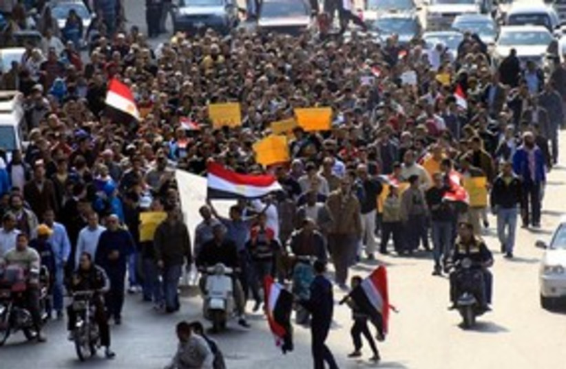 Egyptian protesters march 311 (photo credit: Associated Press)
