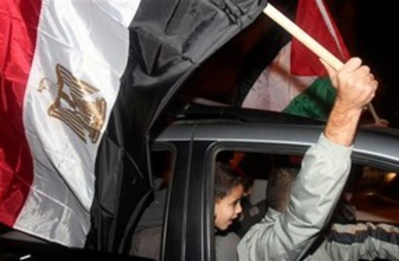 Gaza Egypt Celebration 311 (photo credit: Associated Press)
