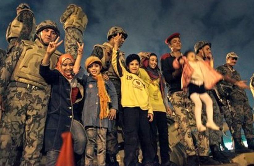Egyptians celebrate the resignation of Mubarak